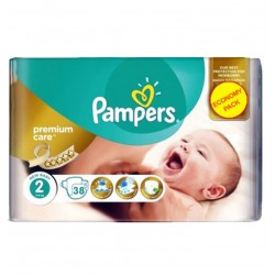 Pack 38 Couches New Baby Premium Care sur Couches Zone